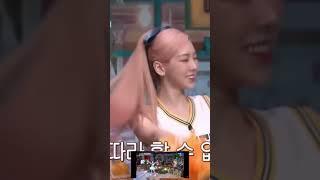 [현아] 쥬얼리 - 슈퍼스타