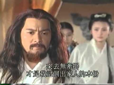 Thieu Lam To Su Dat Ma 11 B   Phim Bo Hong Kong