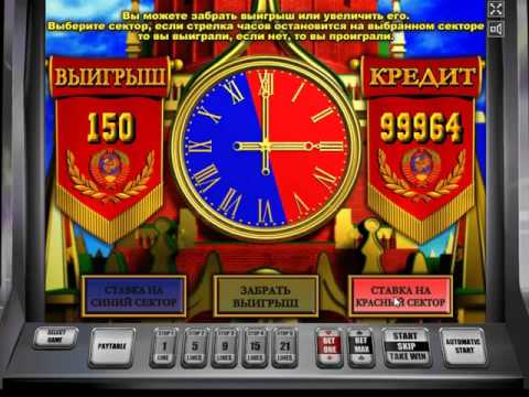 Игровые слоты Золото Партии (Gold Of Party) от Уникум на сайте Sqancheli.com