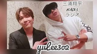 イ・ホンギ FM NACK5 181127 三浦翔平.