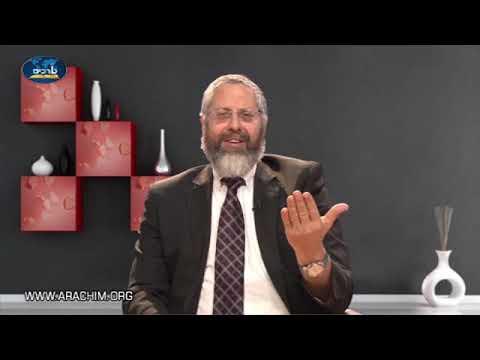 הרב יעקב אליצור הרצאה ברמה גבוהה בה טיפים והדרכה לזוגיות טובה ומאושרת חלק ב חובה לצפות