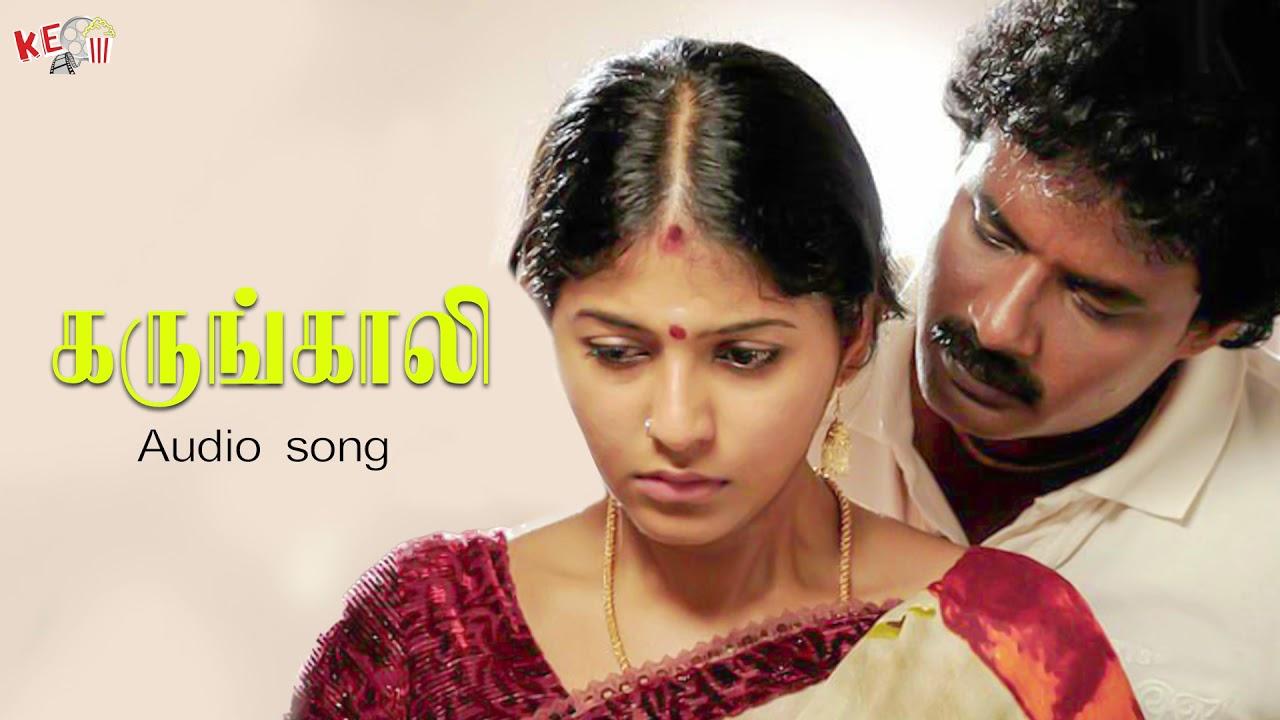 Anjali Song - Karungali Movie  Juke Box | அஞ்சலி  | ஸ்ரீகாந்த் தேவா  | Mass Audios