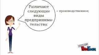 видео Функции государства в рыночной экономике