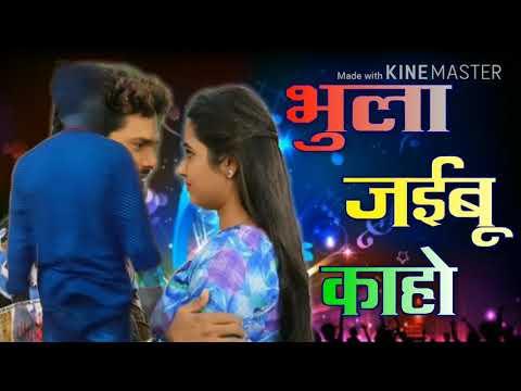 2018 Video  Shadi Hote Jaan Bhula Jaibu Ka Ho Bhojpuri Super Hit Song Remix DJ Chotu