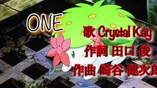 Crystal Kay - ONE
