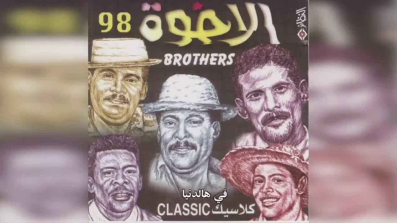 تجميع افضل مقاطع فرقة الاخوة البحرينية - الفنان الراحل علي بحر
