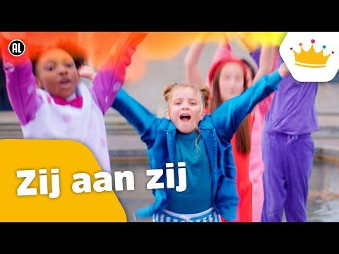 Kinderen voor Kinderen – Zij aan zij (Officiële Koningsspelen videoclip)