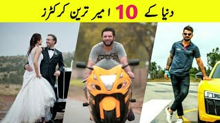 Top 10 Richest Cricketer In The World | 2020 Richest Cricketers