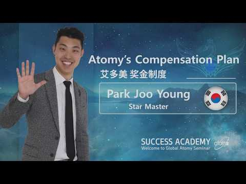 Compensation Plan By Park Joo Young STM - English