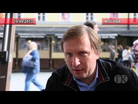 Краткая версия интервью с Дмитрием Новиковым от 10.09.13