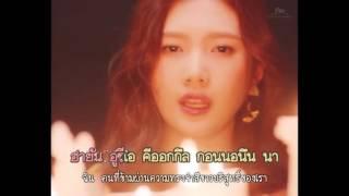 [KARAOKE/THAISUB] Red Velvet - 7월 7일 (One Of These Nights)