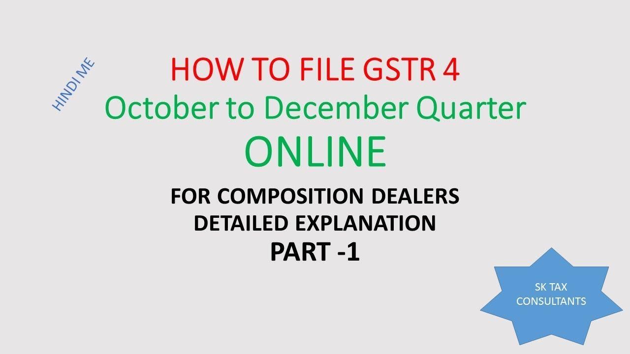 GSTR 4 COMPOSITION DEALERS RETURN FILING ONLINE