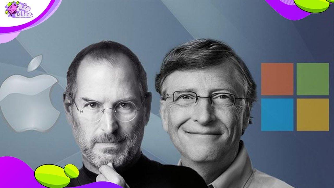 كيف أنقذت مايكروسوفت شركة أبل من الأفلاس - ولماذا فعلت ذلك ؟
