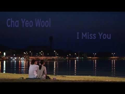 [LYRIC] Cha Yeoul Band – I Miss You [Han-Rom-Eng]