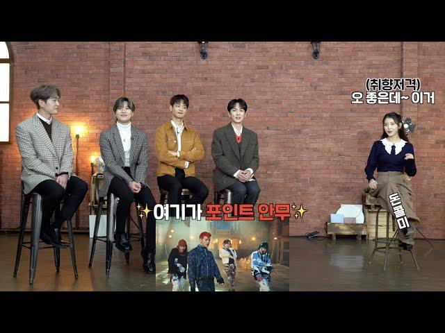 아이유(IU) Reaction | SHINee 'Don't Call Me' ☎❌ MV