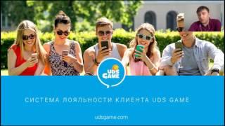 Обучение по проведению презентации UDSGAME от Ивана Сорокина
