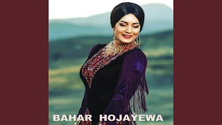 Soygum Barada (Bahar Hojayewa)