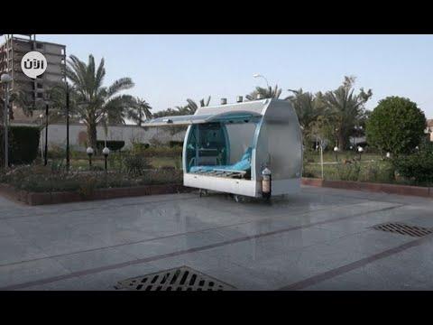 عراقي يخترع -سرير الحياة- للحد من انتشار فيروس كورونا  - نشر قبل 7 ساعة