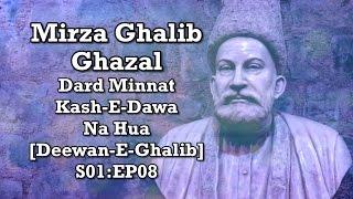 Mirza Ghalib Ghazal - Dard Minnat Kash E Dawa Na Hua [Deewan-E-Ghalib] S01:EP08
