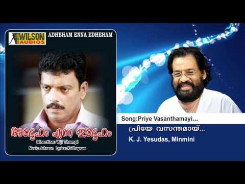 Priye Vasanthamayi - Adheham Enna Edheham