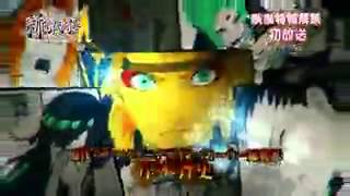 Naruto film 10 The Last Naruto the Movie