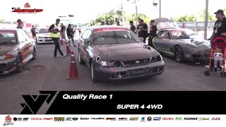 Qualify Race 1 : SUPER 4 4WD | Souped Up 2019