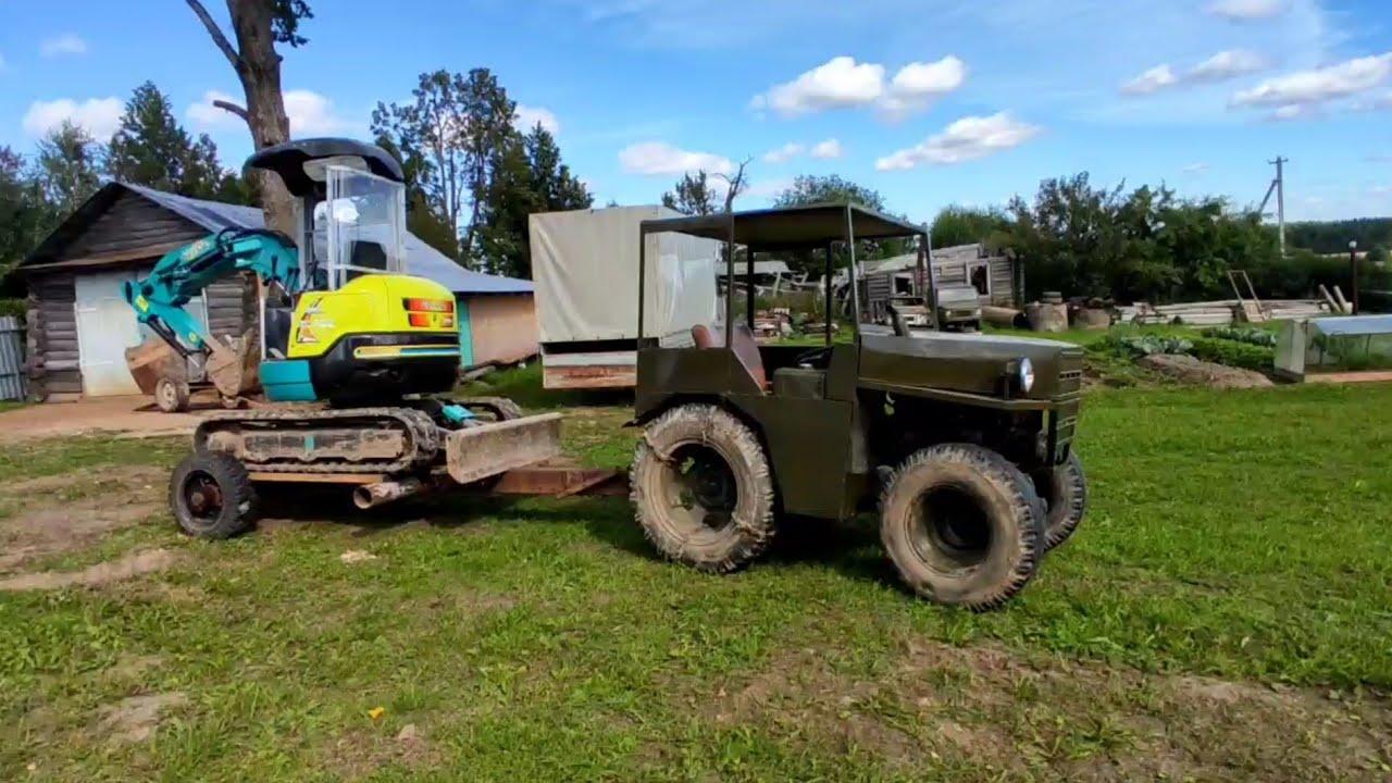Мини-экскаватор & мини трактор