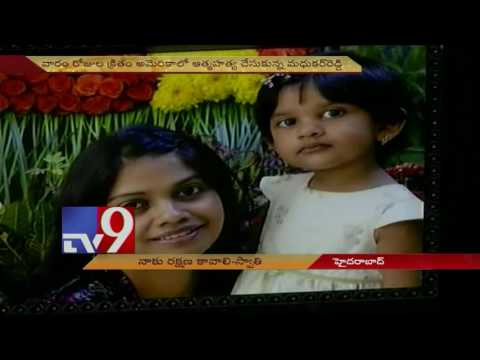 Madhukar's parents to blame for his death - Wife Swathi - TV9