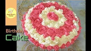 Most Satisfying Birthday Cake Decoration Tutorial|Cake Decoration|Cake Recipe|Cake|Jonmodiner Cake