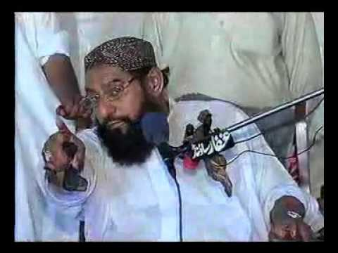imaam e inQlaab Allama Ahmad Saeed Khan Multani RH (18-4-2010) Full Bayan