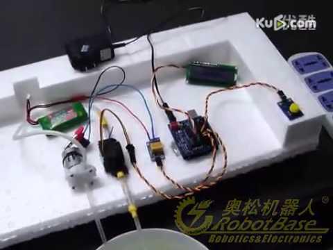 how to build em sensor