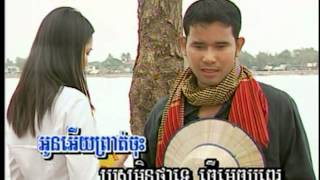 Bopha Kean Kleang-Leng Bunnath (2001)