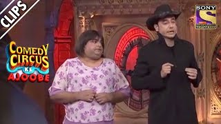 Mantra And Rajeev - The Best Detectives | Comedy Circus Ke Ajoobe