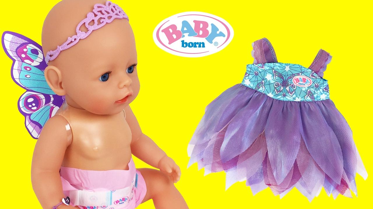 baby born fee
