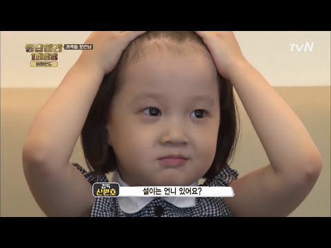 Reply1988 'First Release of 'Jin-ju' audition! Warning of explosive cuteness! 151226 EP16