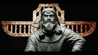 Чингисхан и создание Монгольской империи