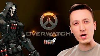 'RAPGAMEOBZOR 6' — Overwatch