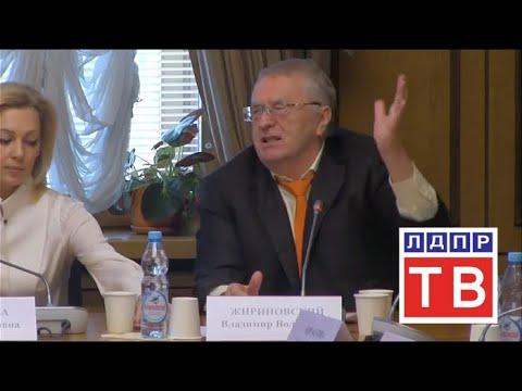 Жириновский прокомментировал трагедию