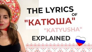 KATYUSHA – LEARN RUSSIAN BY SONGS | Russian Pronunciation | Beginner Level — Study Russian with 2RU