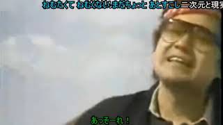 【IKZO】白金ディスコも無ェ(ふるver)(ニココメ付き)(画面キャプチャ)