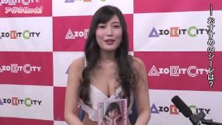 DVD 『神﨑沙織 ミラクルムーン ~first~』発売記念イベントが2015年1...