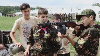 Открытие 3 смены военно-исторического лагеря «Бородино-2016»