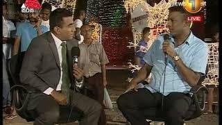 Dawasa Sirasa TV 19th December 2017 Thumbnail