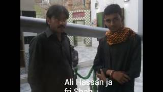 Suno Hilal Suno Mesum Abbas 2017 Video