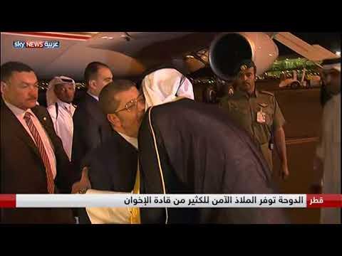 موقف مرحج لدبلوماسي قطري حين سؤاله عن تنظيم الإخوان