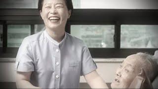 은평구 홍보영상 (국문) - 한류ibc