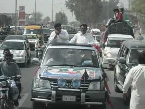 Muhammed Ilyas Choudhary & Raja Brors Going to PTI Sialkot Jalsa, March ...