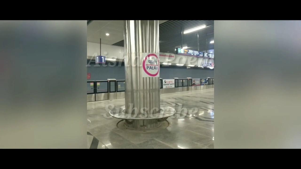 Palam Metro Station, Delhi । पालम मेट्रो स्टेशन, दिल्ली ।