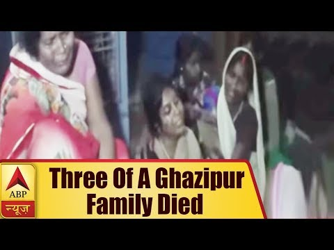 Varanasi Flyover Collapse: Three Of A Ghazipur Family Died | ABP News