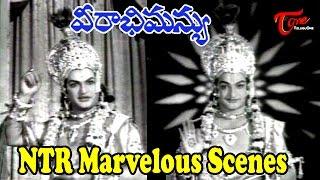 Sr NTR's Lord Krishna Viswa Roopam || Hilight Scenes from Veerabhimanyu Movie